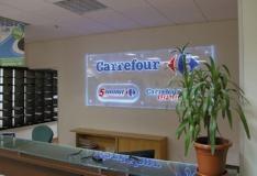 Carrefur recepcja02